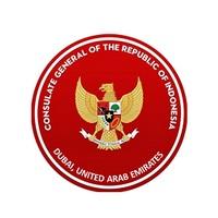 konsulat republik indonesia